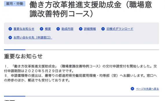 会計士 新宿